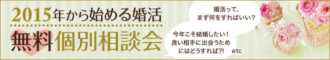 bn_kobetu2015